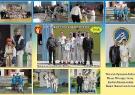 Міжнародний турнір з рукопашного бою