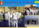 Чемпіонат України серед юніорів