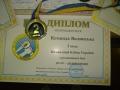 Командний кубок України_2010